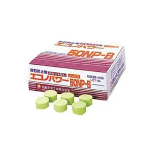 尿石防止剤 エコノパワー50NP-B(60ケ/ケース)|seiketu-online