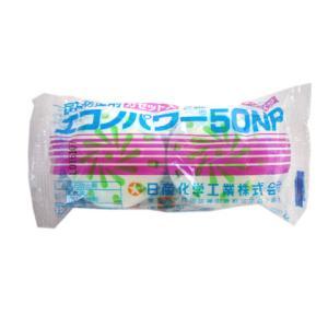 尿石防止剤 エコノパワー50NP(2ケ/袋)|seiketu-online