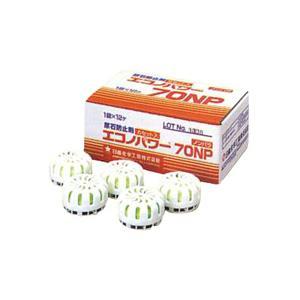 尿石防止剤 エコノパワー70NP(36ケ/ケース)|seiketu-online