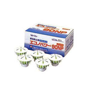 尿石防止剤 エコノパワー90NP(72ケ/ケース)|seiketu-online