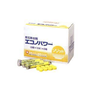 尿石除去剤 エコノパワーソリッド(160ケ/小ケース)|seiketu-online