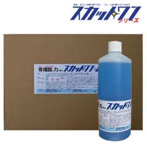 尿石除去剤 有機酸スカットワン・L(1L×12本/ケース)|seiketu-online