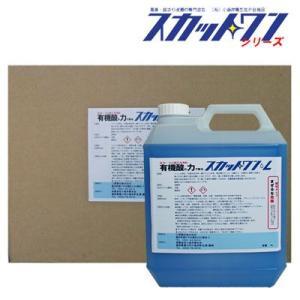 尿石除去剤 有機酸スカットワン・L(4L×4本/ケース)|seiketu-online