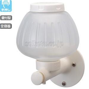 液色が映え、残量もわかりやすい容器。  押上げまたは押出し式の手洗い石けん液容器。 簡単に取り付けで...