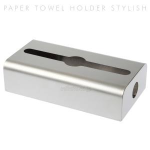 ペーパータオルホルダー スタイリッシュ3(壁付/卓上兼用)【レギュラーサイズ用】