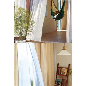 リネン コットンリネンカーテン 幅200cm 丈135〜240cm ドレープカーテン 天然素材 日本製 10柄 12900491|seikinn|02