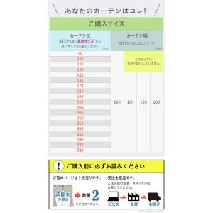 リネン コットンリネンカーテン 幅200cm 丈135〜240cm ドレープカーテン 天然素材 日本製 10柄 12900491|seikinn|05