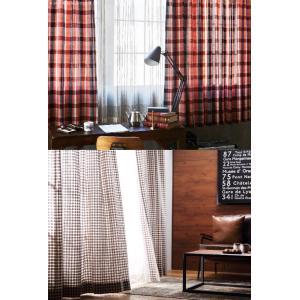 ヴィンテージデザインカーテン 幅200cm 丈135〜240cm ドレープカーテン 丸洗い 日本製 10柄 12901131|seikinn|02