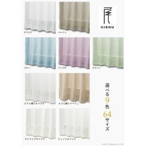 天然素材レースカーテン 幅130cm 丈133〜238cm ドレープカーテン 綿100% 麻100% 日本製 9色 12901452|seikinn|06