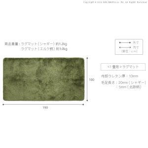 ラグ カーペット 1畳 190x100 北欧 ホットカーペット対応 マット 洗える 床暖房対応 7柄 モリス|seikinn|03