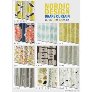 ノルディックデザインカーテン 幅150cm 丈135〜260cm ドレープカーテン 遮光 2級 3級 形状記憶加工 北欧 丸洗い 日本製 10柄 33100777 seikinn 06
