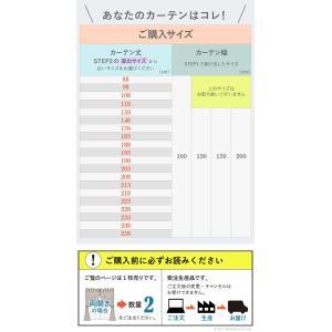 多機能ミラーレースカーテン 幅130cm 丈133〜258cm ドレープカーテン 防炎 遮熱 アレルブロック 丸洗い 日本製 ホワイト 33101157|seikinn|05