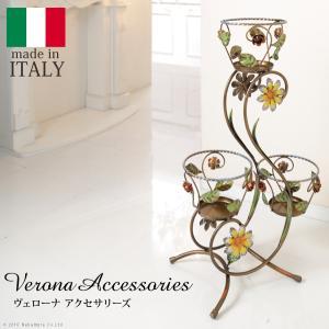 イタリア 家具 ヴェローナアクセサリーズ アイアンプランター3段 輸入家具 アンティーク風雑貨 おしゃれ 高級感 エレガント ロートアイアン|seikinn
