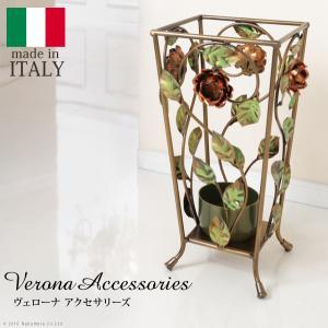 イタリア 家具 ヴェローナアクセサリーズ アイアン傘立て 傘たて 輸入家具 アンティーク風雑貨 おしゃれ 高級感 エレガント ロートアイアン|seikinn