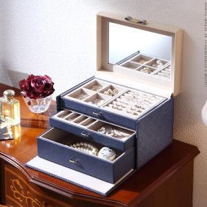 ジュエリーボックス アクセサリーケース 収納 鏡 ミラー付き3段収納 ジュエリーボックス 〔アラベスク〕 小物入れ 引出し ネックレス 指輪 ピアス|seikinn|02