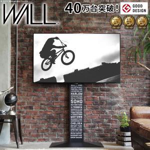テレビ台 WALLインテリアテレビスタンドV3 ブルックリン ハイタイプ 32〜80v対応 壁寄せテレビ台 ブラック ブルックリンスタイル NYスタイル EQUALS イコールズ|seikinn