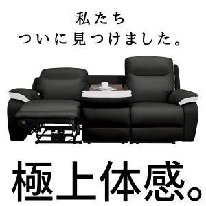 電動 リクライニング ソファ sofa 両電動 ブラック 3人 黒 皮 レザー ピエットII 大川家...