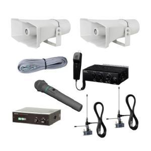 拡声器 60W 選挙用車載ワイヤレスセット 12V CV-381/35A×2 LS-404 NDA-602A WM-3400 AA-3800B×2 NDW-301|seiko-techno-pa