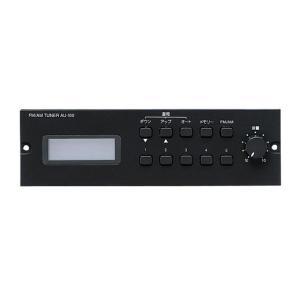 ユニペックス FM/AM ラジオチューナーユニット AU-100|seiko-techno-pa