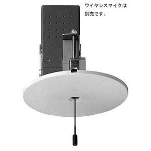 ユニペックス 取付アダプター AX-C151|seiko-techno-pa