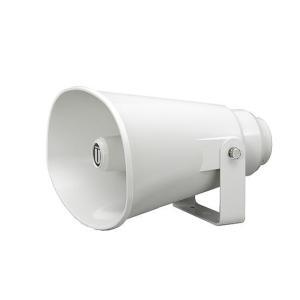 拡声器 ユニペックス 20W 車載スピーカー CV-381A|seiko-techno-pa