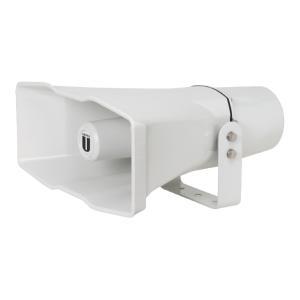 拡声器 ユニペックス 車載セパレートホーンスピーカー H-391 seiko-techno-pa