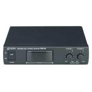 ユニペックス 2チャンネル赤外線ワイヤレスレシーバー IRR-30|seiko-techno-pa