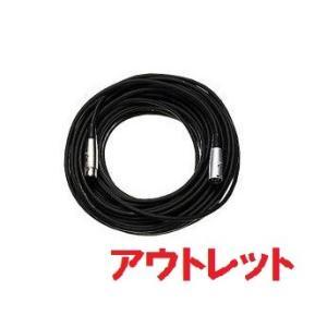 【アウトレット】ユニペックス キャリングアンプ用 20mスピーカーコード LS-1204|seiko-techno-pa