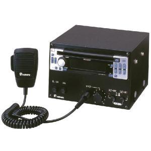拡声器 ノボル電機 30W 小型船舶用アンプ MA-30CD seiko-techno-pa