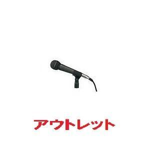 【アウトレット】ユニペックス スピーチ用 ダイナミックマイク MD-56T|seiko-techno-pa