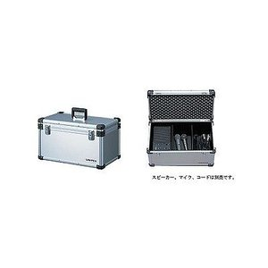 ユニペックス アクセサリー収納用アルミケース MS-1CS|seiko-techno-pa