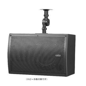 ユニペックス 天井取付金具 SA-801C|seiko-techno-pa