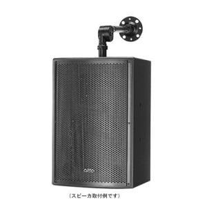 ユニペックス 天井取付金具 SA-802C|seiko-techno-pa