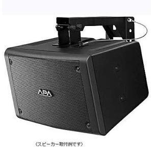 ユニペックス 壁面取付金具 SA-912A seiko-techno-pa