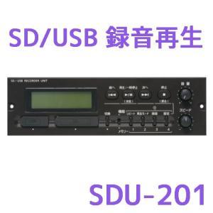 ユニペックス SDレコーダーユニット (SD/USB録再対応) SDU-201|seiko-techno-pa
