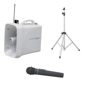 拡声器 30W PLL300MHz帯 選挙用スピーチセット TWB-300 ST-110 WM-3400|seiko-techno-pa