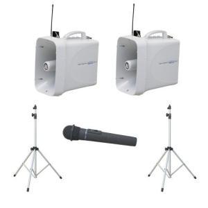 拡声器 60W PLL300MHz帯 選挙用スピーチセット TWB-300×2 ST-110×2 WM-3400|seiko-techno-pa