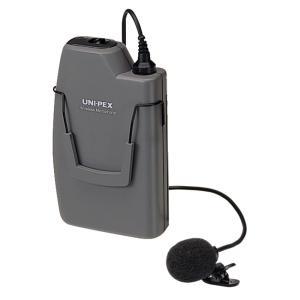 ユニペックス 800MHz帯 ワイヤレスマイク WM-8100A|seiko-techno-pa