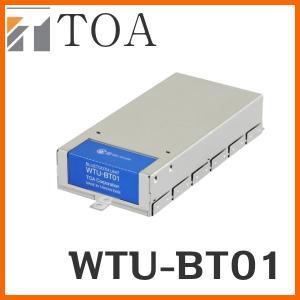 TOA Bluetoothユニット WTU-BT01 |seiko-techno-pa