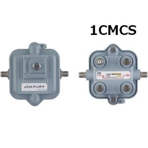 DXアンテナ CATV用 屋外用 1分岐器 2K・4K・8K対応 1CMCS|seiko-techno
