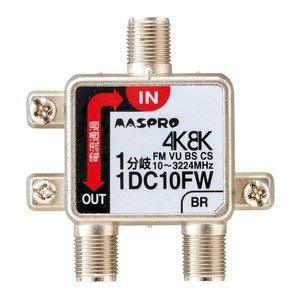 マスプロ 1分岐器 1DC10FW 4K・8K対応 メール便で送料無料|seiko-techno