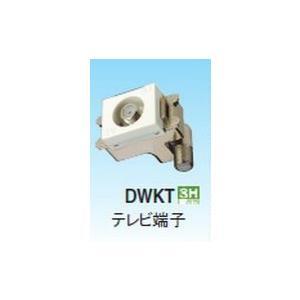 マスプロ 4K・8K対応 壁面埋込型 直列ユニット DWKT-B メール便で送料無料|seiko-techno