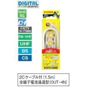 マスプロ 屋内用 2分配タップ 全端子電流通過型 2SPTD-P|seiko-techno