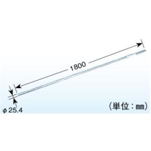 DXアンテナ アンテナマスト リブパイプ 1.8m MZ-180 在庫あり即日出荷|seiko-techno
