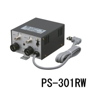 DXアンテナ ブースター用電源装置(二次電圧AC30V) PS-301RW|seiko-techno