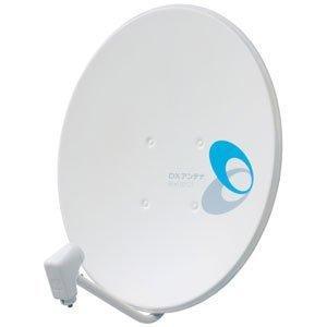 BSアンテナ DXアンテナ BS・110度CS 50cm BC503 (旧BC502AP) 在庫あり即納|seiko-techno