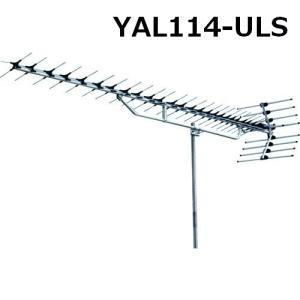 共同受信用 UHFアンテナ 27素子ステンレス(13〜44ch) DXアンテナ YAL114-ULS|seiko-techno