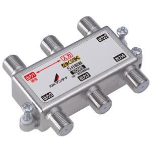 DXアンテナ 5分配器 4K・8K対応 1端子通電型 5DMS メール便で送料無料|seiko-techno