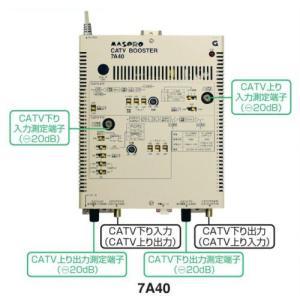 マスプロ CATVブースター 40dB型 7A40|seiko-techno