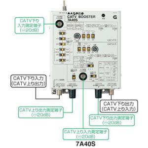 マスプロ CATVブースター 40dB 7A40S|seiko-techno